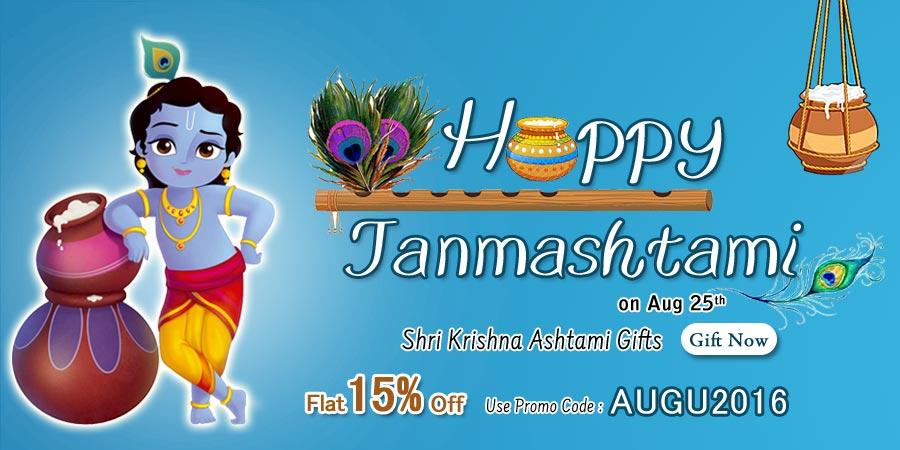 Sri Krishna Ashtami Gifts