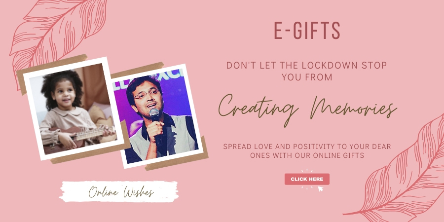 E - Gifts