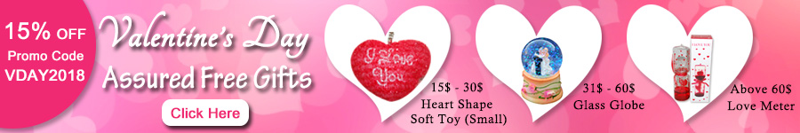 Valentine's Day Assured Free Gifts