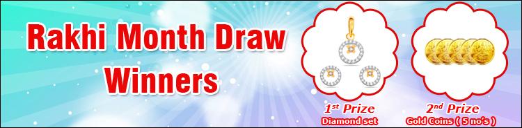 Rakhi month Draw 2014
