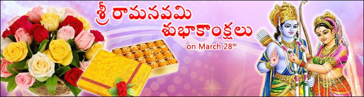 Sri Rama Navami Gifts