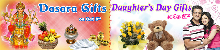 Darasa & Daughter's Day Gifts