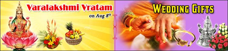 Varalakshmi vratam& Wedding Gifts